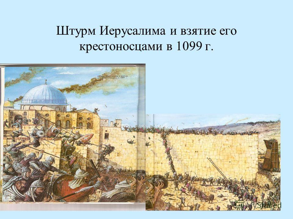 http://images.myshared.ru/6/628283/slide_10.jpg