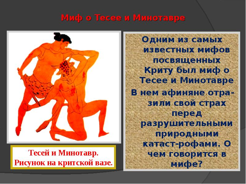 http://mypresentation.ru/documents/5bd681bb8d886559af3d45997a18438c/img4.jpg