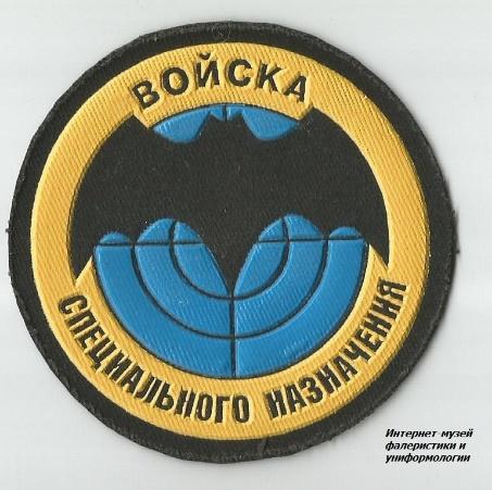 http://uniformuseum.ucoz.net/_ph/23/923812249.jpg