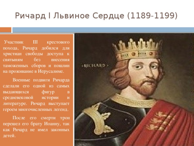 https://arhivurokov.ru/kopilka/uploads/user_file_569e68c6c118d/img_user_file_569e68c6c118d_5.jpg