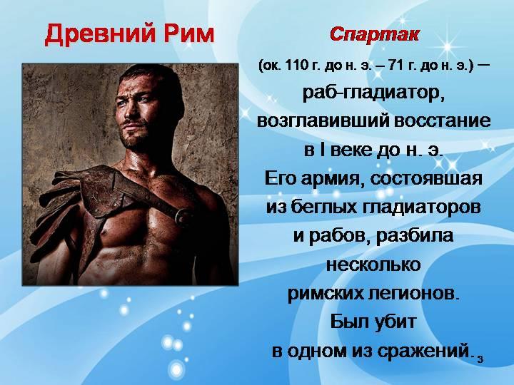 https://pptcloud3.ams3.digitaloceanspaces.com/slides/pics/001/897/939/original/Slide3.jpg?1483327984