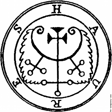 https://www.fromoldbooks.org/Mathers-Goetia/pages/064-Seal-of-Haures/064-Seal-of-Haures-q100-1019x1016.jpg