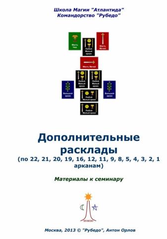 dr1.thumb.jpg.a092b8c1b43130f65bb3c632a1f448bd.jpg