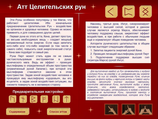 rm3.thumb.jpg.4c273c0f91c04ce1271d79d1db1b1883.jpg