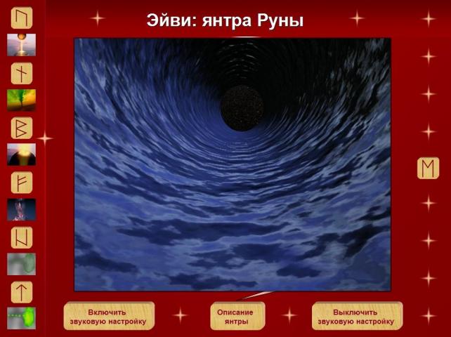rm4.thumb.jpg.32807382c7374119af513cfe74ce447a.jpg