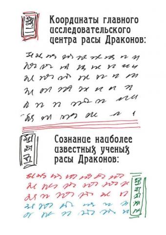 image35.jpg