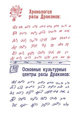 image37.jpg