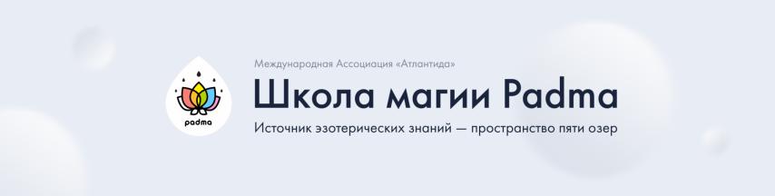 550237004_VkontakteCoverLight.thumb.png.af18f12e11d2d9c6f7d8b88b8774285b.png